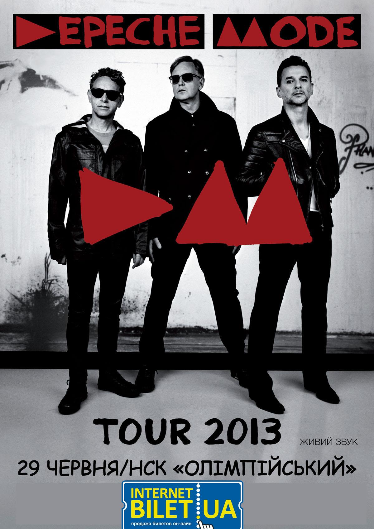 Концерт depeche mode билеты цена летний театр на вднх афиша 2017