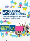 Global Gathering Ukraine 2013 купить билет