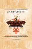 Carpathian Alliance Metal Festival 2016 купить билет