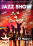 Jazz Hits Show «Back in New-York»-2 купить билет