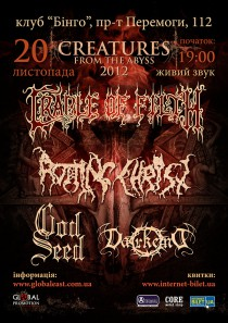 Creatures from the Abyss (Cradle of Filth, Rotting Christ, God Seed)