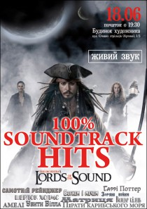 LORD`S of the SOUND «100% Soundtrack Hits»