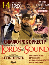 «Lords of the Sound «100% Soundtrack Hits. Part II»
