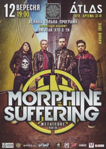 MORPHINE SUFFERING - презентация альбома