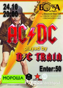 AC/DC played by D/C TRAIN