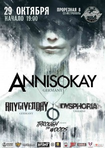 ANNISOKAY (GER) + ANY GIVEN DAY (GER)