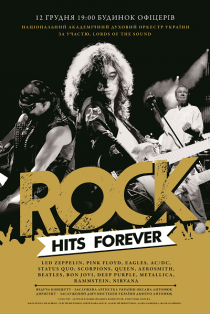 ROCK HITS FOREVER!