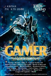 Lords of the Sound «Gamer Symphony»