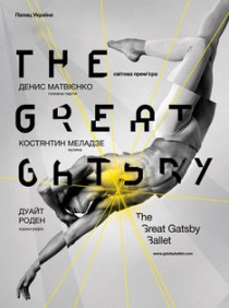 The Great Gatsby ballet