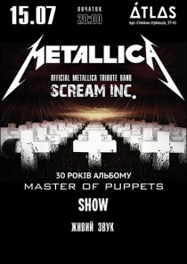 Metallica cover show «Master of Puppets»