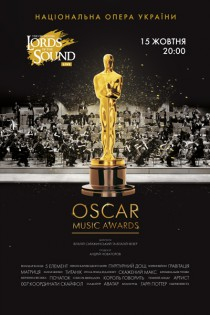 "Lords of the Sound ""Oscar Music Awards"""
