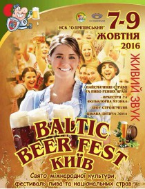Baltic Beer Fest