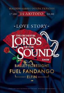 Lords of the Sound «Love Story» (17.00)