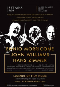 Ennio Morricone | John Williams | Hans Zimmer (19.00)