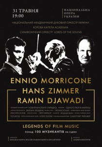 "Оркестр ""Lords of the sound"". Хіти Ennio Morricone, Hans Zimmer, Ramin Djawadi"