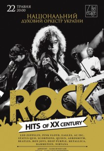 "Концерт ""ROCK HITS of XX century"""