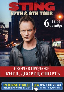 STING. 57th and 9th Tour. With special guest