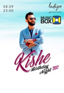 Kishe Birthday Party 2017