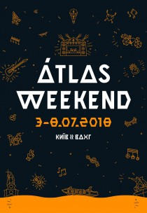 ATLAS WEEKEND 2018 (4 июля - 8 июля)