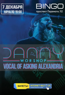 Danny Worsnop vocal of Asking Alexandria