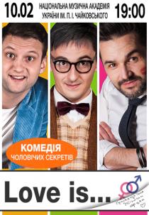Онлайн заказ билетов театры киев балашиха билеты в театр