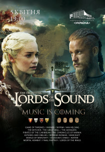 Lords of the Sound « MUSIC is COMING»