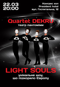 Quartet DEKRU. LIGHT SOULS