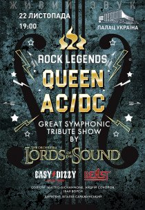 SYMPHONIC TRIBUTE SHOW: QUEEN | AC / DC